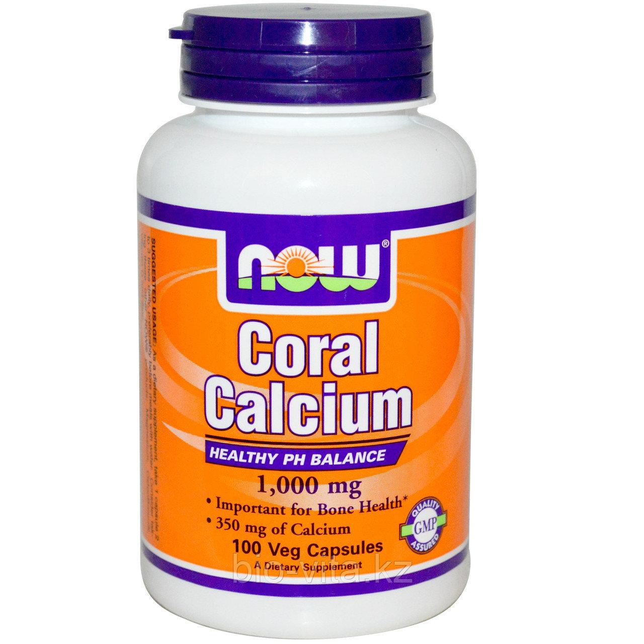 Кальций из кораллов, (для детей и взрослых) 1000 мг, 100 капсул на растительной основе.  Now Foods
