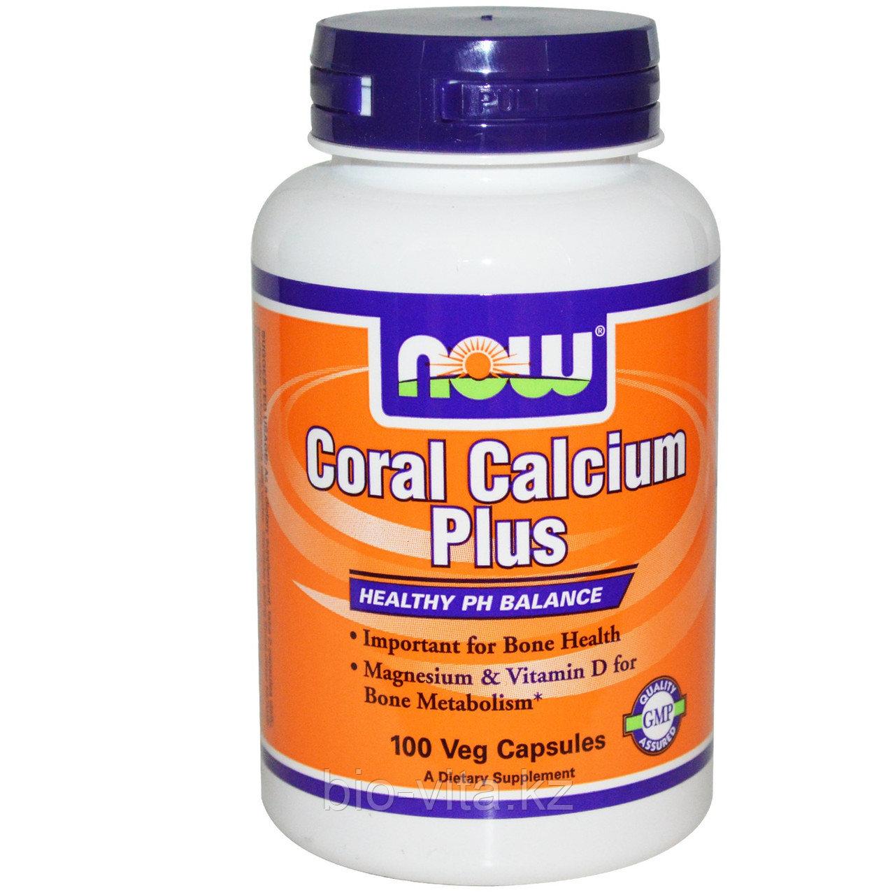 Коралловый кальций Плюс, 100 капсул в растительной оболочке. Now Foods