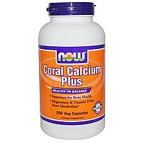 Коралловый кальций. Coral Calcium Plus, 250 капсул.Идеален для детей.  Now Foods БЕСПЛАТНАЯ ДОСТАВКА
