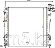 Радиатор  KIA SPORTAGE III 10-