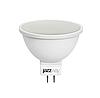 Светодиодная Лампа 7 Вт. GU 5.3 MR16