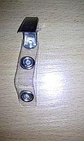 Клипса прищепка, фото 1