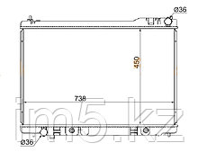 Радиатор INFINITI FX35/FX45 03-08