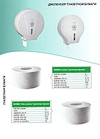 Туалетная бумага Jumbo.100 м.Murex.Premium.