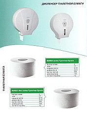 Туалетная бумага Jumbo.150м.Murex.Premium.