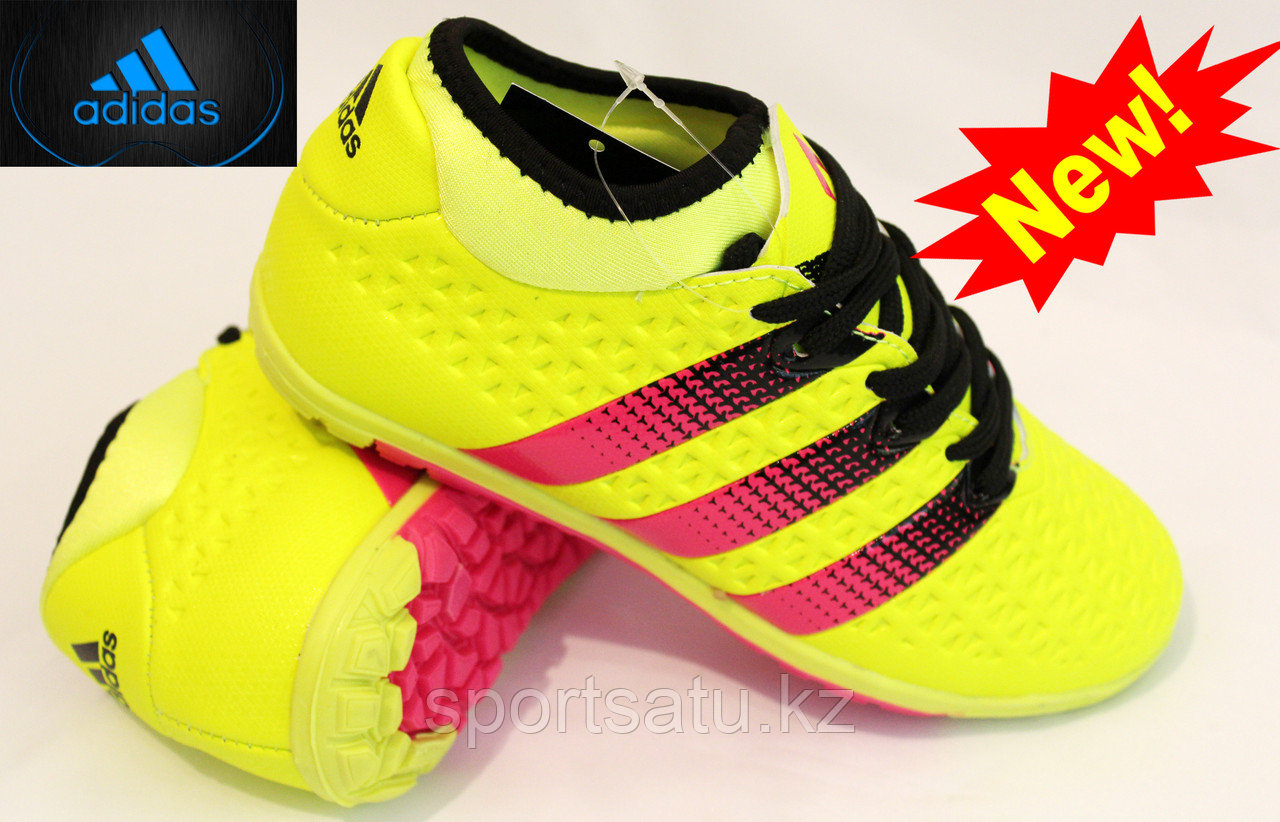 Футбольные бутсы (сороконожки) Adidas ACE 16.1 детские