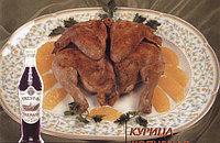 Рецепты от Цептер. Курица копченая.