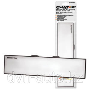 Зеркало заднего вида 270мм PHANTOM PH5092