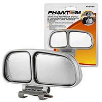 Зеркало мертвой зоны и парковочное зеркало PHANTOM PH5095