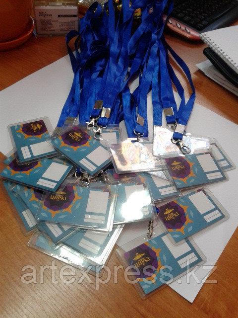 Ленты атласные с нанесением логотипа (Алматы) - фото 3