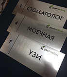 Табличка А4 формат, лазерная гравировка, фото 5