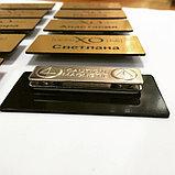 Лазерная гравировка бейджи, брелки, номерки, таблички, фото 4