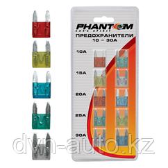 Предохранители флаж. мини, наб. 10шт., 10-30А PHANTOM PH5247