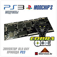 Cobra ODE QSV (only super slim and slim models), фото 1