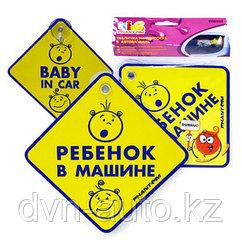 "Табличка на присос. в а/м ""Реб. в маш.""  PhantomKIDS PH6507"