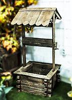 """Декоративная садовая фигурка """"Колодец"""", 56х56х122см"""