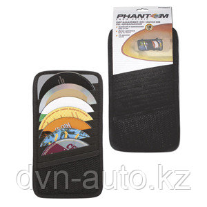 Органайзер для CD/DVD-дисков на 10 дисков PHANTOM PH5904