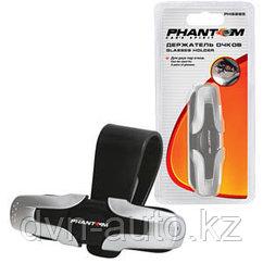 Держатель очков на 2 пары PHANTOM PH6285