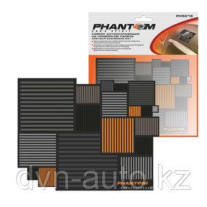 Коврик антискользяший на приборную панель PHANTOM PH5016