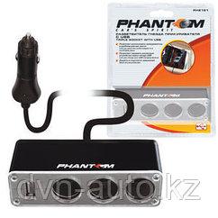 Разветвитель-удлинитель 3 гнезда прикуривателя с USB PHANTOM РН2151