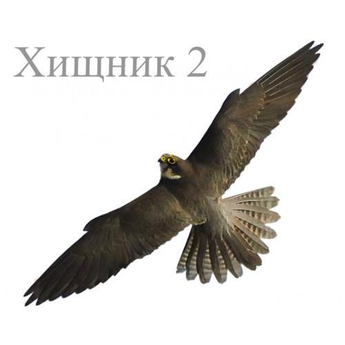 http://sityglobus.ru/image/data/2/228.jpg