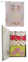"""Книга - шкатулка с мыльными лепестками """"Нежность"""" (мыльные лепестки 6 шт. + полотенце 2 шт. + мыло)"""
