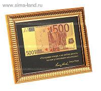 """Купюра """"500 евро"""", в рамке классической """"Золотая орда"""" на паспарту"""