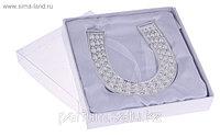 Подкова серебряная с искусственным жемчугом подвесная 10х1,5х10,5 см HG07000