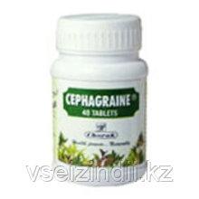Сефаграин (Cephagraine, Charak) таблетки от мигрени, 40 таблеток