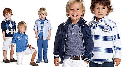 Одежда для мальчиков в алматы