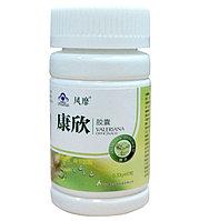 """Капсулы для очищения кровеносных сосудов """"Kang Xin"""" в новой упаковке"""