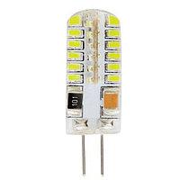 Силиконовая LED лампа 3 Ватт G4 220 V