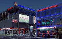 Изготовление наружной рекламы, световые короба, лайтбоксы , light box, объемные буквы, светящиеся буквы