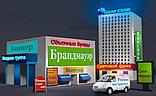Изготовление наружной рекламы, световые короба, лайтбоксы , light box, объемные буквы, светящиеся буквы, фото 4
