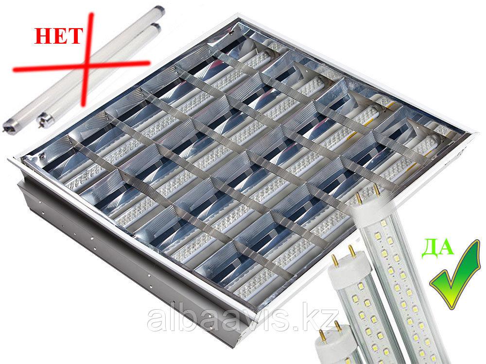 Модернизация офисных светильников, замена ламп в офисных светильниках типа Армстронг.