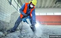 Разрушение бетонных конструкций Алматы