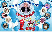 Пресс стена детская дизайн по индивидуальному заказу на день рождения