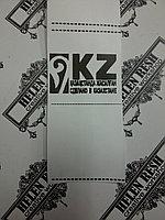 """Лента нейлон с надписью и логотипом """"Сделано в Казахстане"""""""