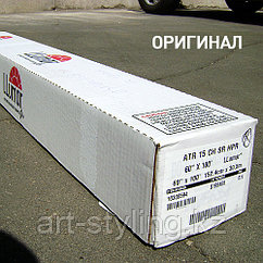 Автомобильная тонировочная пленка Llumar ATR 15 CH SR HPR