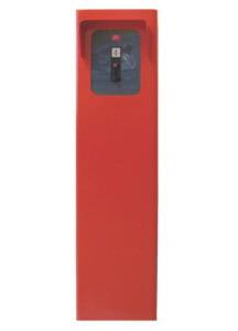 BFT ESPAS 10 MINI.  Минимальный комплект для организации парковочного комплекса.