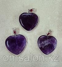 Кулон сердце из аметиста