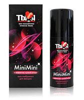 """Гель любрикант """"MiniMini"""" сужающий эффект для женщин 20г"""