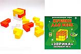 Кубики для всех Эврика (в сумочке) (Корвет) 0524, фото 2