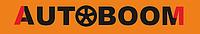 «Autoboom» гипермаркет автотоваров