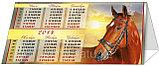 Календари Астана, фото 3