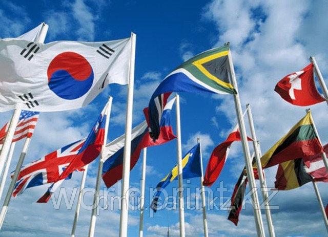 Печать флагов Астана