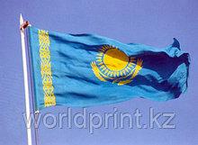 Флаги Астана