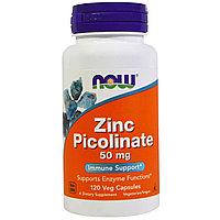 Цинк пиколинат (Zinc Picolinate), 50 мг, 120 капсул. Now Foods