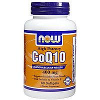 Коэнзим Q10  Высокая эффективность, Сердечно-сосудистые заболевания, 400 мг, 60 капсул.  Now Foods