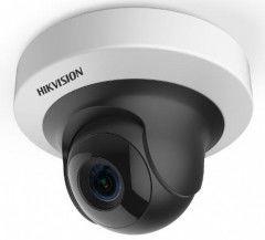 Hikvision DS-2CD2F52F-IS поворотная IP-камера